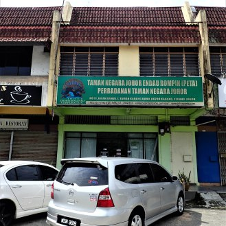 The Endau-Rompin National Park Office